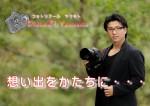 PhotoreR Yamamoto
