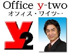 Office y-two(オフィス・ワイ…