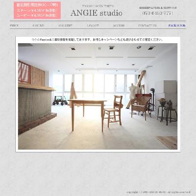 ANGIE studio (アンジースタジオ)