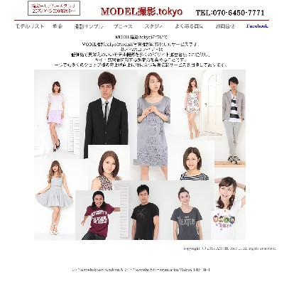MODEL撮影.tokyo (モデル撮影ドット東京)