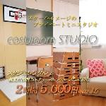 cosbloom STUDIO